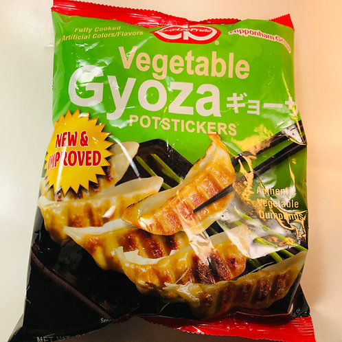Daylee Pride Gyoza Vegetable