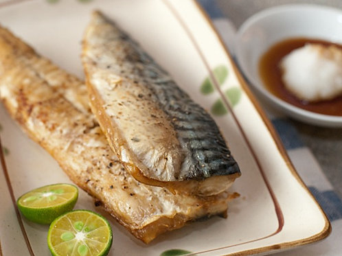 Baked Mackerel with Rice
