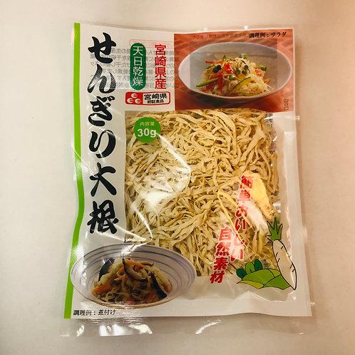 YANO Sengiri Daikon Dried Radish
