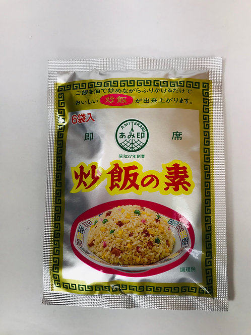Amijirushi Chahan Fried Rice Seasoning