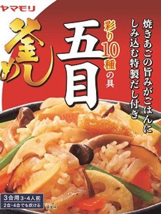 Yamamori Kinoko Kamameshi Mushroom and Vegetable Mix