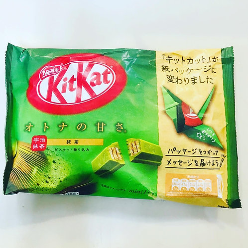 Nestle KitKat Matcha