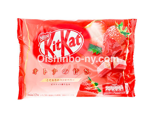 Nestle KitKat Mini Strawberry