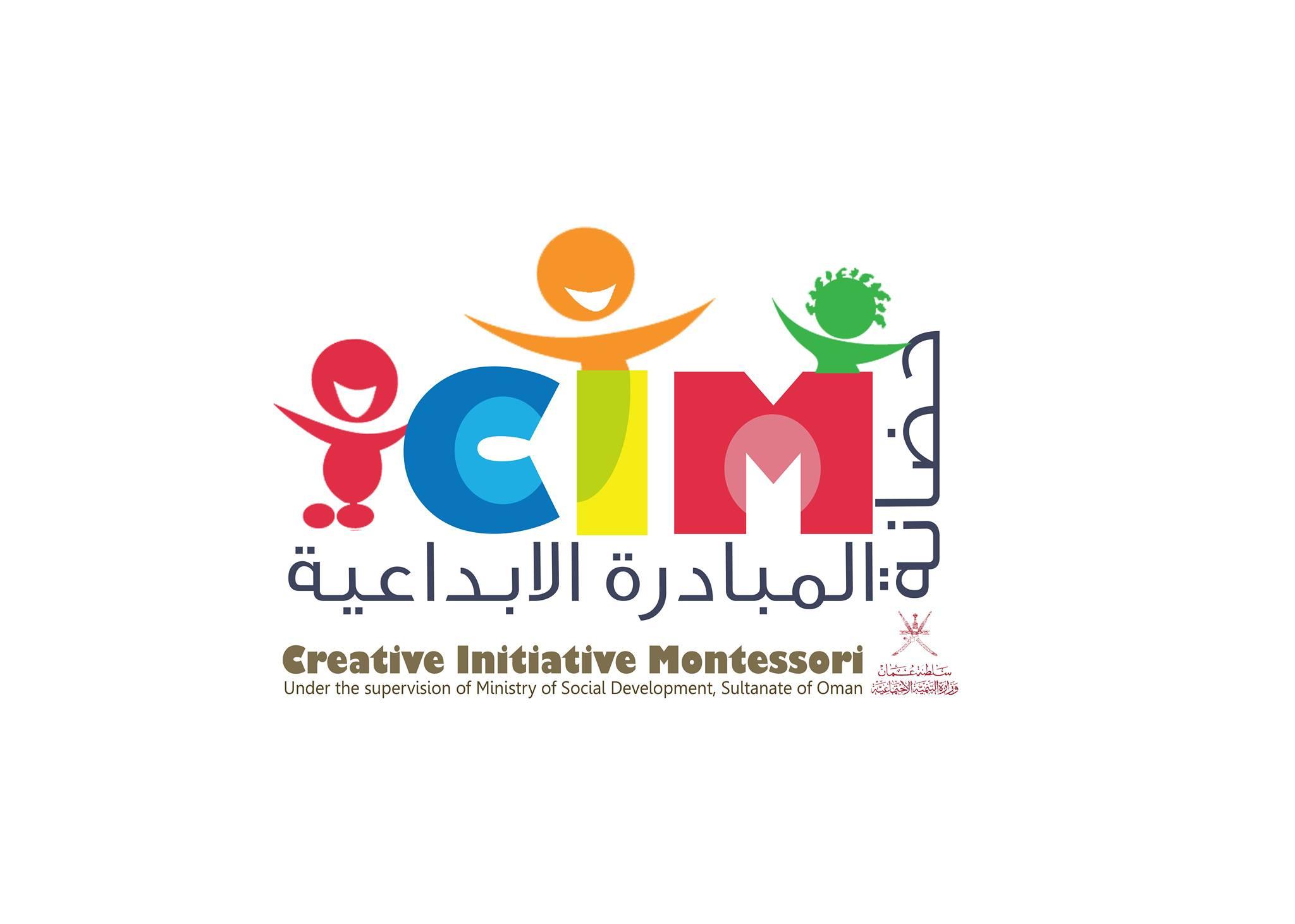 Visit CIM Nursery
