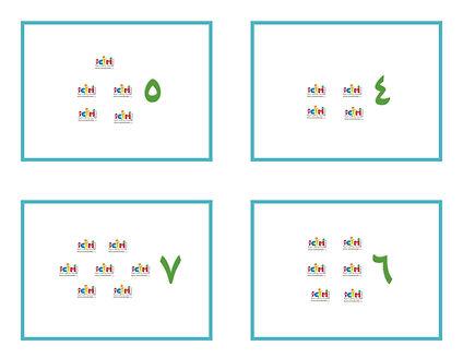 أ حروف-09.jpg