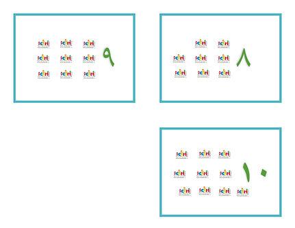 أ حروف-10.jpg