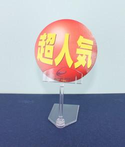 5050-PB50N產品02