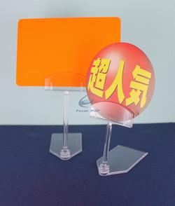 5050-PB50N產品04
