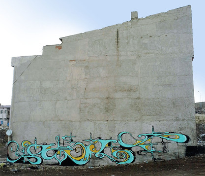 Erzurum, Turkey 2017. Street Art, Graffiti,  Like-sader,  Luxembourg , urban art, arabesques, graffitisader,  spraypaint.