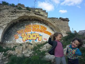 My kids said the best graffiti writer is Sader.