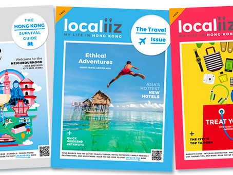 Localiiz Magazine