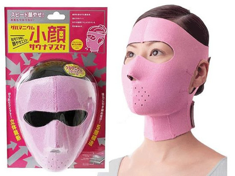8 Totally Bizarre Asian Beauty Products That We Can't Believe Exist
