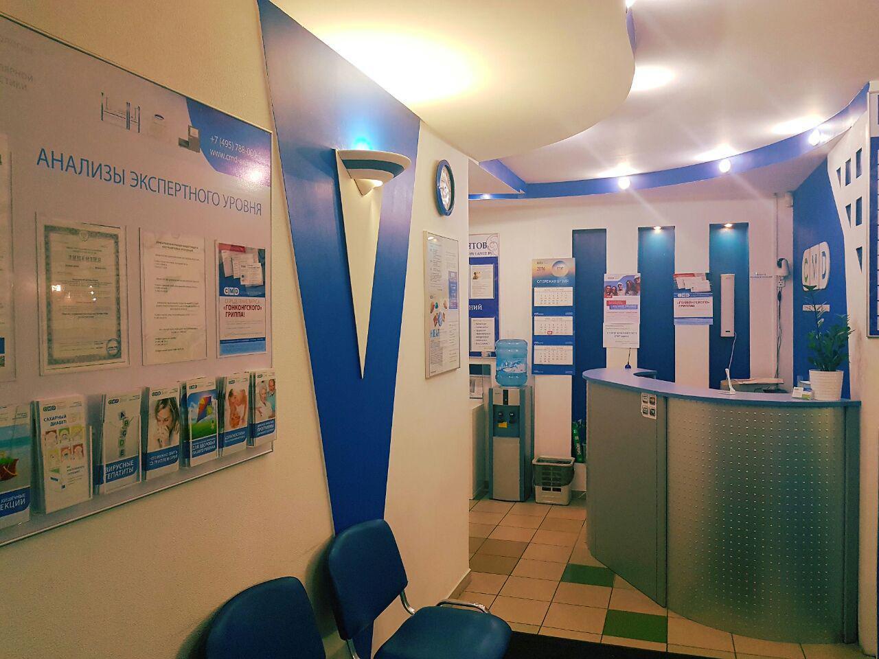 Медицинский центр EAMED п.ВУГИ, д.18