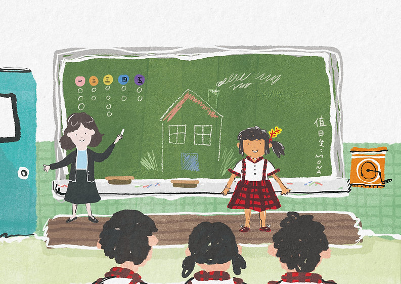 教室 surface.jpg