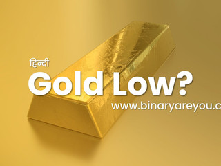 Why Gold Is Low As Compared To Other Precious Metals