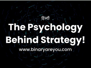 Why Do Traders Choose Different Strategy?