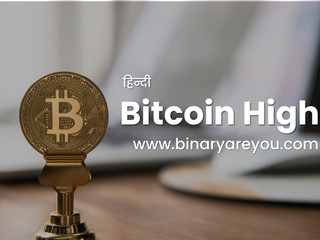 Bitcoin recorded a new all-time high of $57k - should you buy?