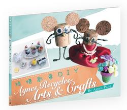 綠惜創意DIY—Agnes Recycles- Arts & Craft