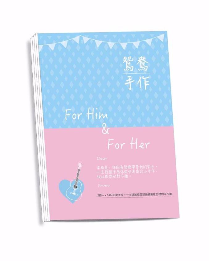FHFH封面設計圖_edited