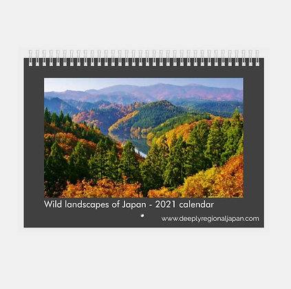 2021 Wall Calendar - Wild Landscapes of Japan