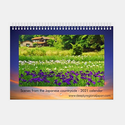 2021 Wall Calendar - Scenes from the Japanese Countryside