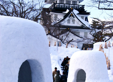 Festival fervour and warm hospitality in the frozen north: a winter journey in Akita