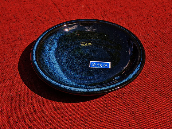 Aizu-Hongō Ceramics - small plate