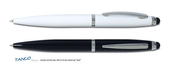 """""""טנגו"""" עט מתכת עם כרית למסכי מגע"""