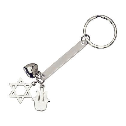 """מזל - מחזיק מפתחות עם פס מתכת ותליוני לב, חמסה ומגן דוד, גודל לוחית 4.5X1 ס""""מ מג"""