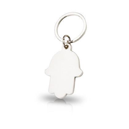 חמסה - מחזיק מפתחות ממתכת במארז מתנה