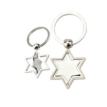 מגן דוד - מחזיק מפתחות ממתכת קינטי במארז מתנה