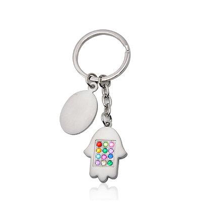 חושן - מחזיק מפתחות ממתכת עם חמסה ולוחית חריטה במארז מתנה