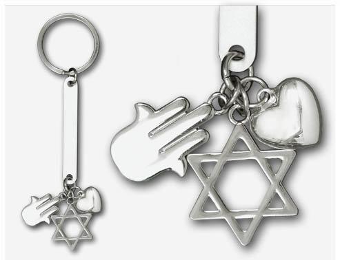 """""""לאקי"""" מחזיק מפתחות עם מגן דוד,חמסה ולב"""