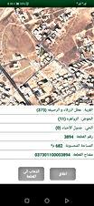 ارض في الزرقاء شومر 700 متر حي الجنينه ارض مطله على 3 شوارع