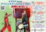 写真 2020-07-06 22 04 07.jpg