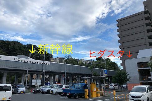写真 2018-09-07 22 32 38.jpg
