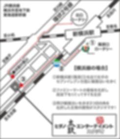 ヒダスタ 詳細マップ.jpg