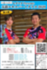 S__18604048.jpg