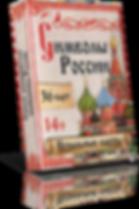 Карты игральные Символы России