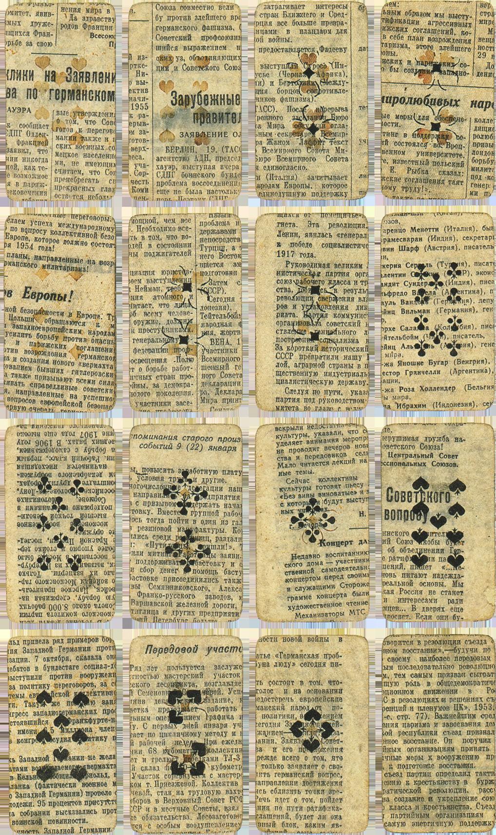 Тюремные игральные карты