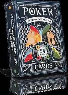 Карты игральные Покерные