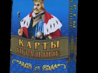 """В """"Комиссiонъ"""" добавлены новые колоды"""