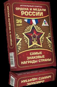 Игральные карты Ордена и медали России