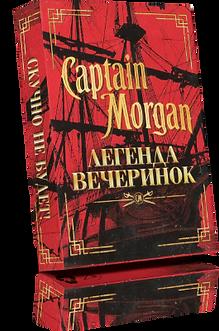 Карты игральные Capitan Morgan