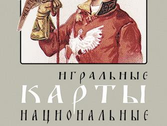 Проекты Алексея Орлеанского