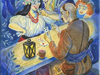 Карточная тема повести Н.В.Гоголя «Пропавшая грамота» в иллюстрациях художников