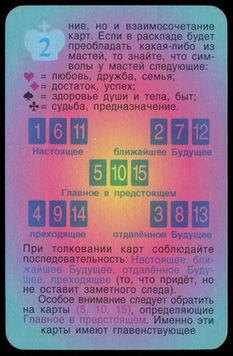 img540 копия 2.jpg