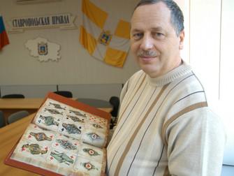 Интервью с историком и публицистом Е.Н.Григоренко
