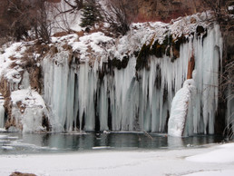 White River National Forest - Hanging Lake