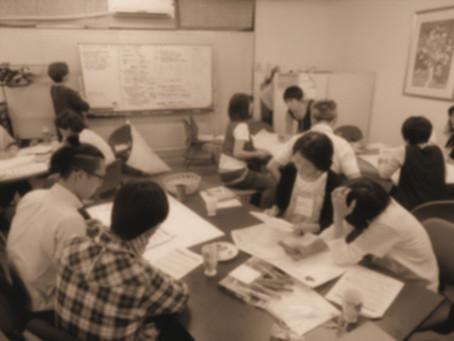 理想の学校ビジョンづくりワークショップ第2回